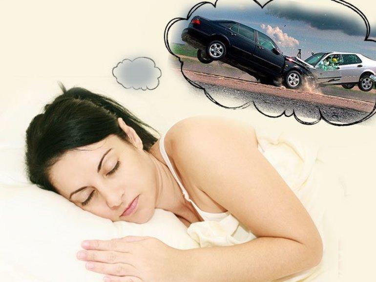 К чему снится авария