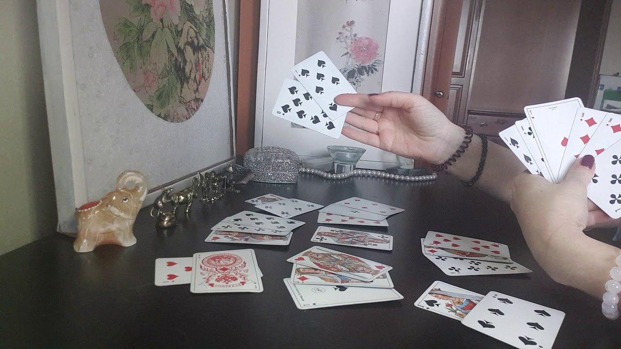 Онлайн гадания на игральных картах