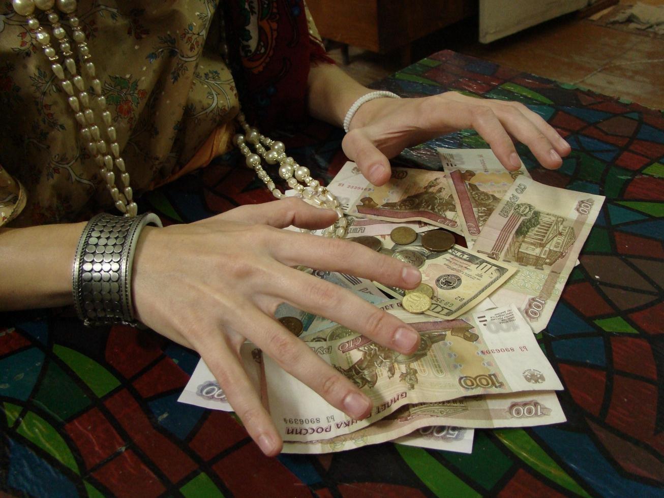 Гадание на игральных картах на деньги